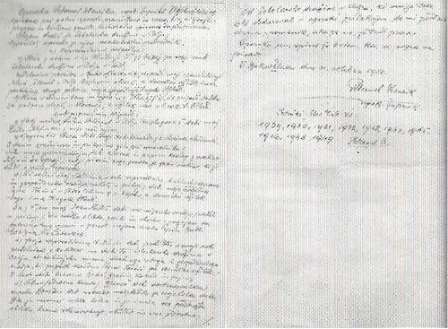 Prva in zadnja stran oporoke Henrika Peternela iz leta 1950