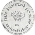 zig_zveza_za_mariborsko_oblast
